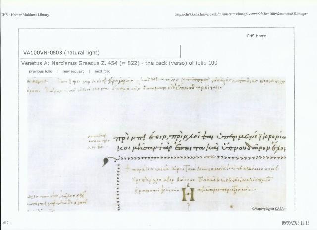 Venetus A folio 100(1)