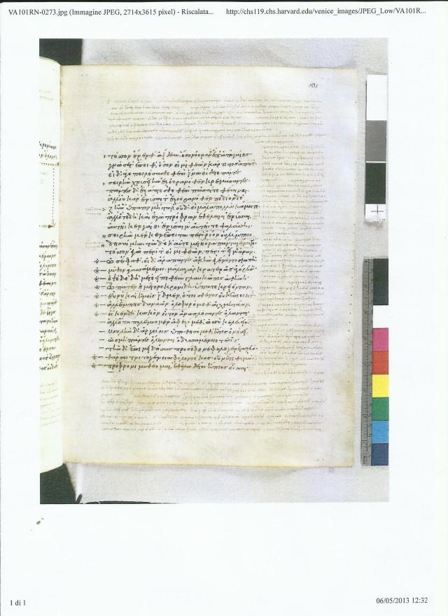 Venetus A folio 101(1)